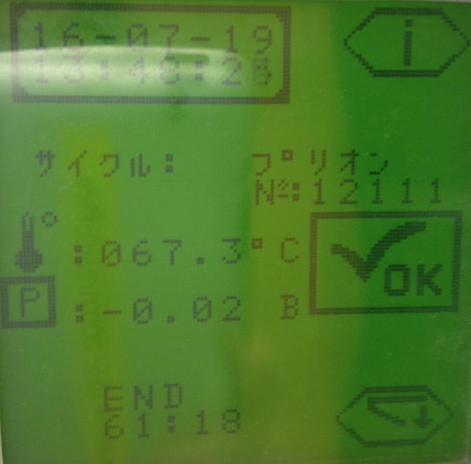 f:id:tokyo-microscope:20160719180229p:plain