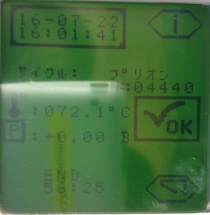 f:id:tokyo-microscope:20160722182939p:plain