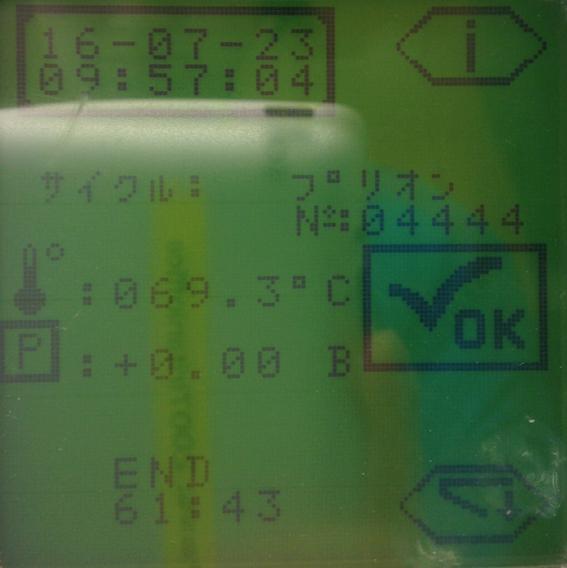 f:id:tokyo-microscope:20160723172241p:plain
