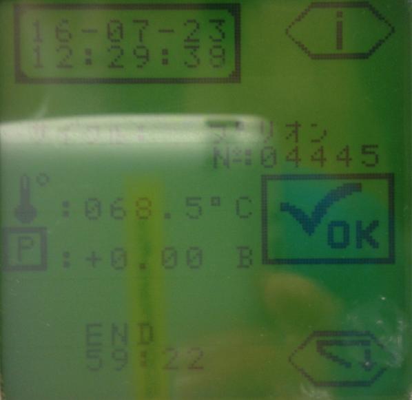 f:id:tokyo-microscope:20160723172251p:plain