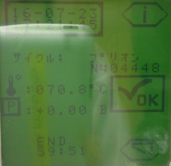 f:id:tokyo-microscope:20160723172300p:plain