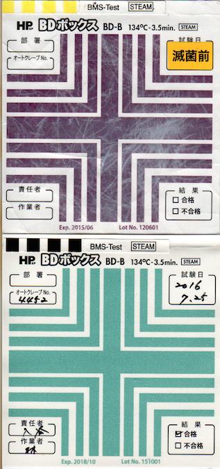 f:id:tokyo-microscope:20160725095125p:plain