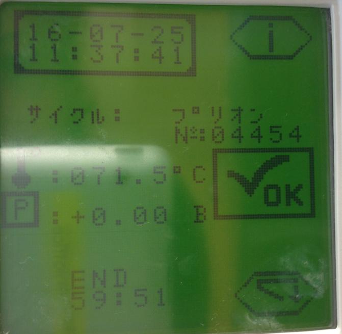 f:id:tokyo-microscope:20160725173817p:plain