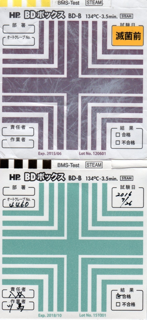 f:id:tokyo-microscope:20160726153833j:plain