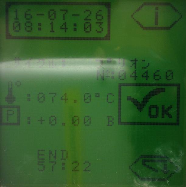 f:id:tokyo-microscope:20160726180245p:plain