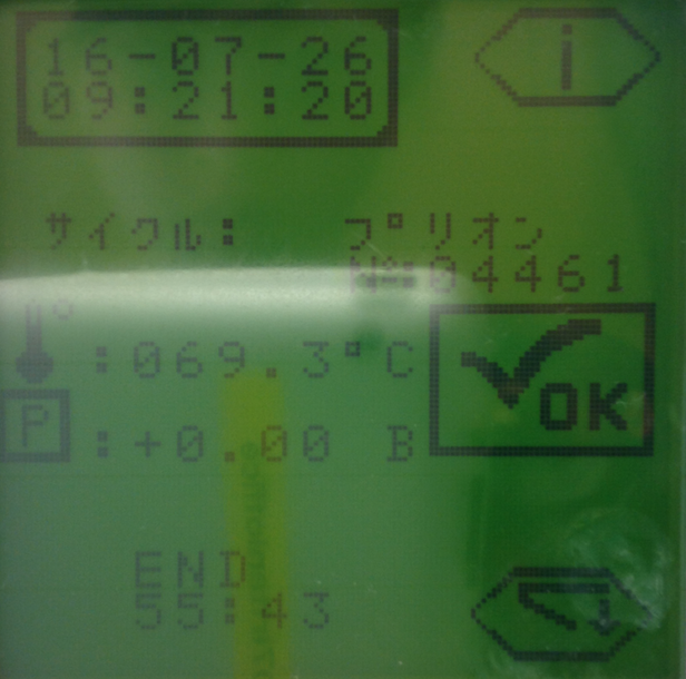 f:id:tokyo-microscope:20160726180302p:plain