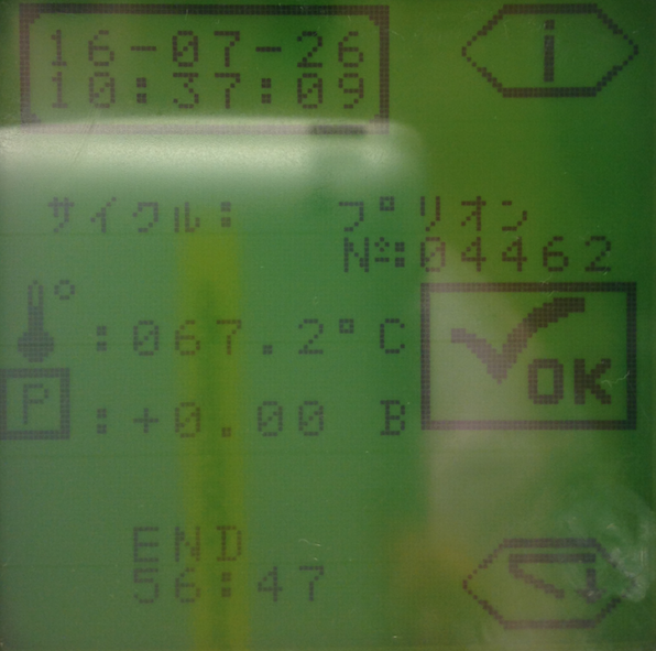 f:id:tokyo-microscope:20160726180310p:plain