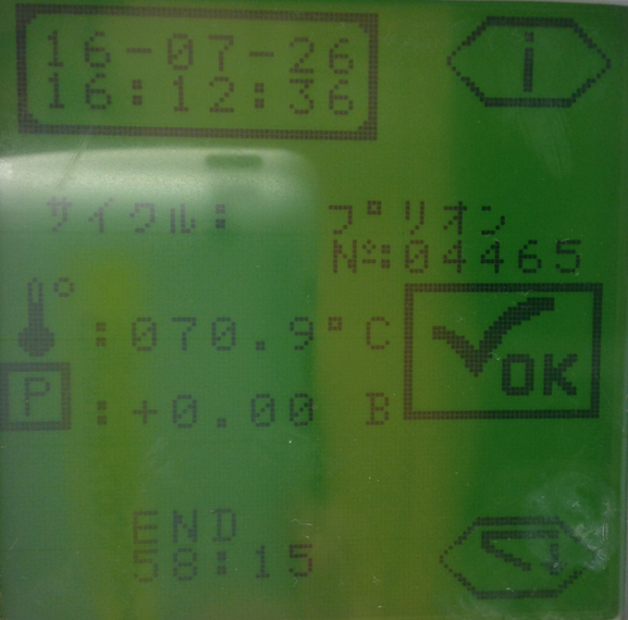 f:id:tokyo-microscope:20160726181745p:plain