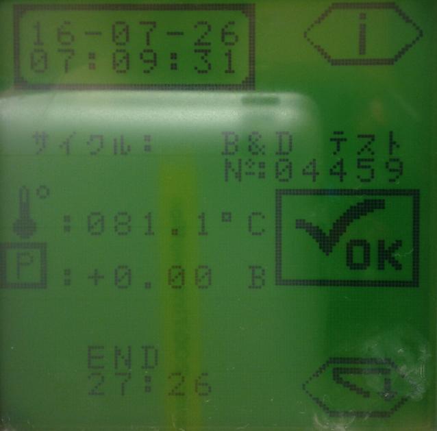 f:id:tokyo-microscope:20160726181828p:plain