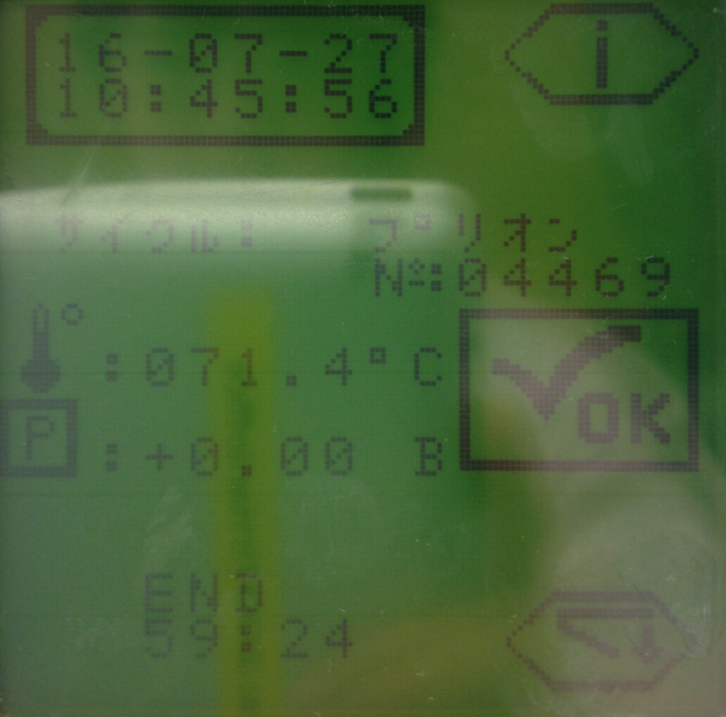 f:id:tokyo-microscope:20160728092834p:plain