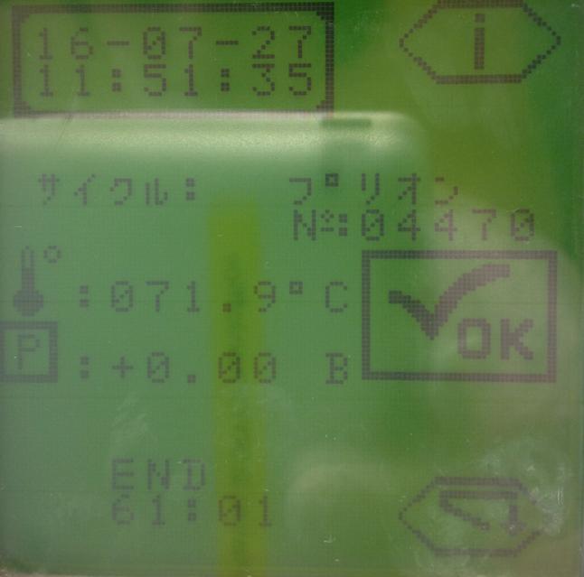 f:id:tokyo-microscope:20160728092844p:plain