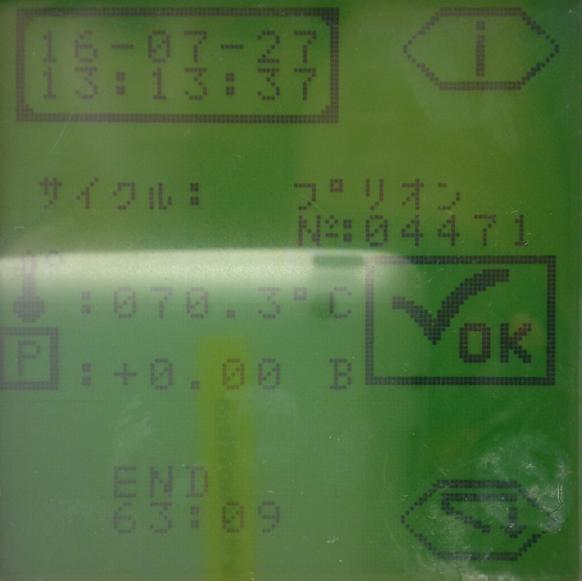 f:id:tokyo-microscope:20160728092851p:plain