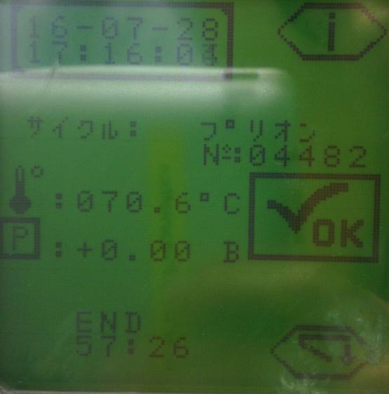 f:id:tokyo-microscope:20160728171825p:plain