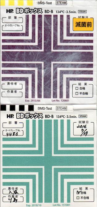 f:id:tokyo-microscope:20160729084431p:plain