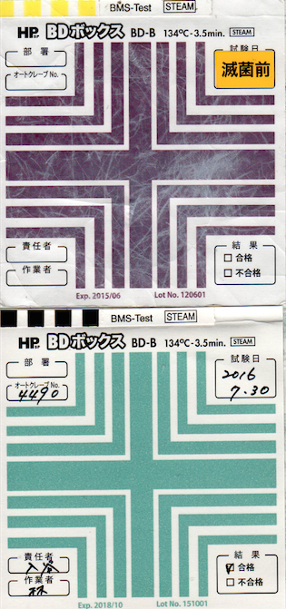 f:id:tokyo-microscope:20160730105524p:plain