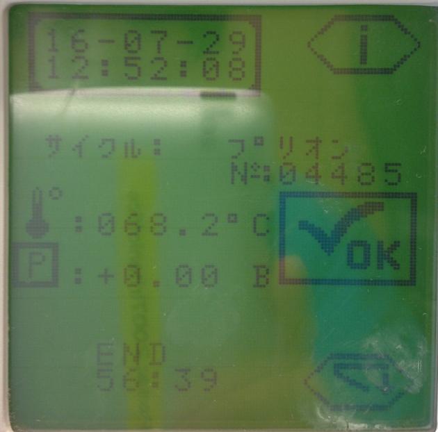 f:id:tokyo-microscope:20160730112700p:plain