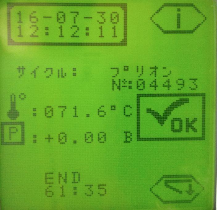 f:id:tokyo-microscope:20160730134141p:plain