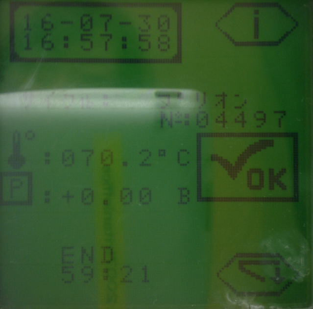 f:id:tokyo-microscope:20160730165745p:plain