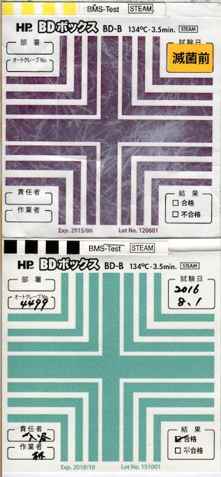 f:id:tokyo-microscope:20160801092847p:plain