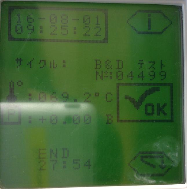 f:id:tokyo-microscope:20160801092934p:plain
