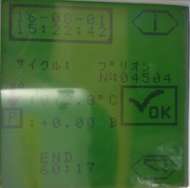 f:id:tokyo-microscope:20160801181630p:plain