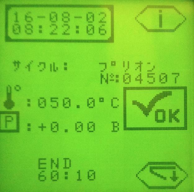 f:id:tokyo-microscope:20160802095119p:plain