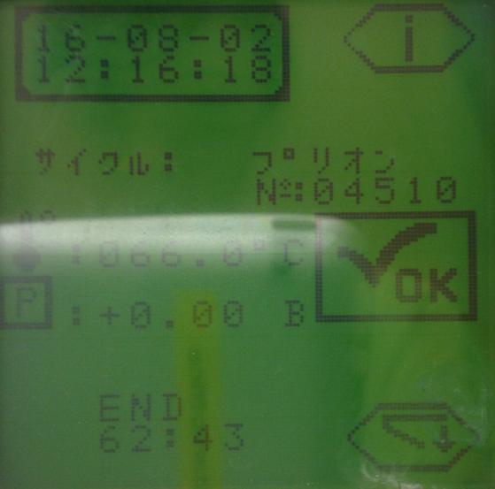 f:id:tokyo-microscope:20160802141809p:plain