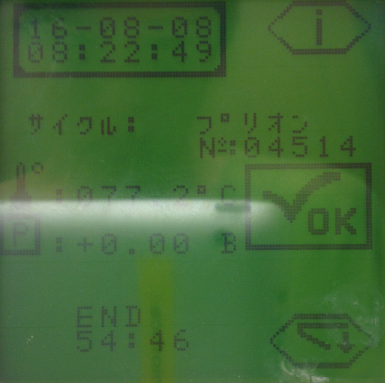 f:id:tokyo-microscope:20160809093006p:plain