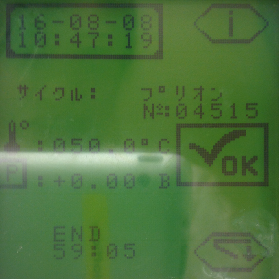 f:id:tokyo-microscope:20160809093009p:plain