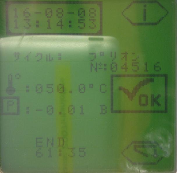 f:id:tokyo-microscope:20160809093014p:plain