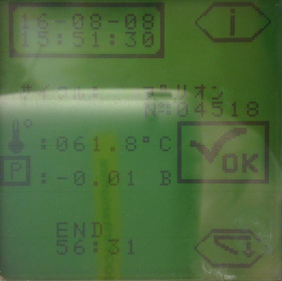 f:id:tokyo-microscope:20160809093024p:plain