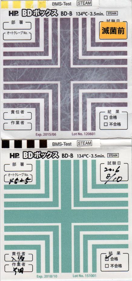 f:id:tokyo-microscope:20160810092958p:plain