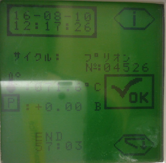 f:id:tokyo-microscope:20160810121449p:plain