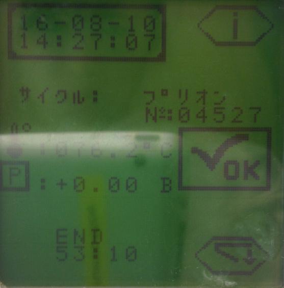 f:id:tokyo-microscope:20160810155913p:plain