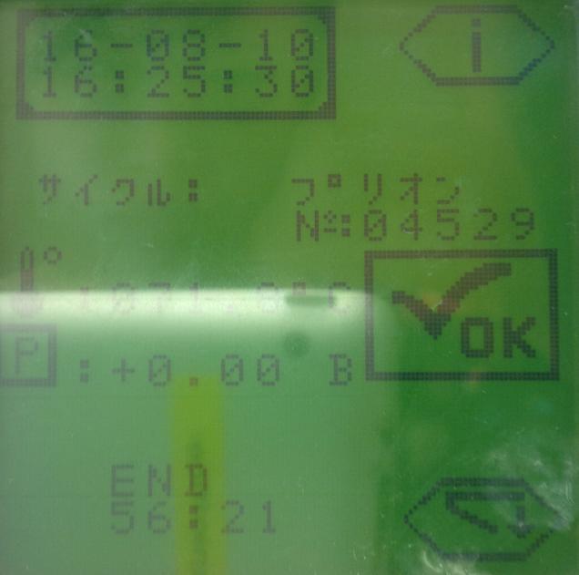f:id:tokyo-microscope:20160810162827p:plain