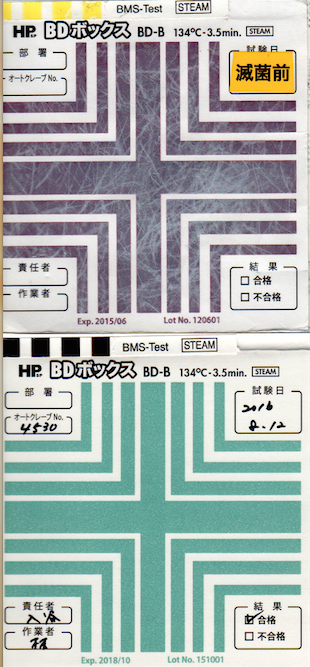 f:id:tokyo-microscope:20160812094750p:plain