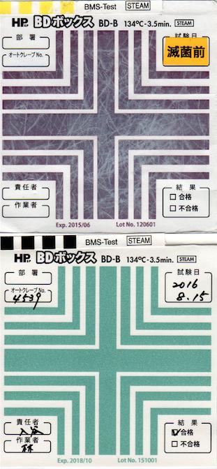 f:id:tokyo-microscope:20160815093108p:plain