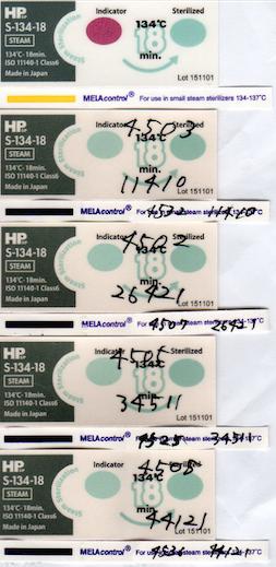 f:id:tokyo-microscope:20160815152940p:plain