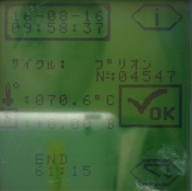 f:id:tokyo-microscope:20160816101035p:plain
