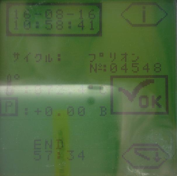 f:id:tokyo-microscope:20160816125849p:plain