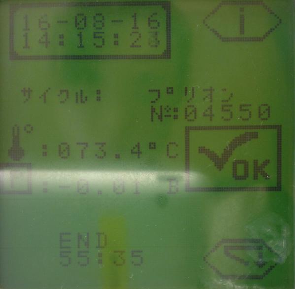 f:id:tokyo-microscope:20160816150244p:plain