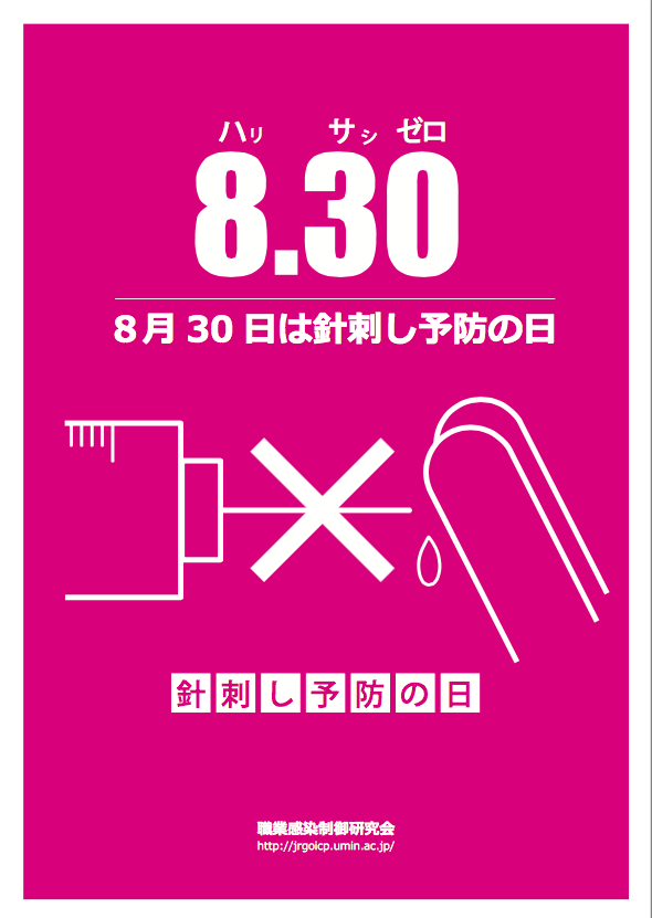 f:id:tokyo-microscope:20160830140017p:plain