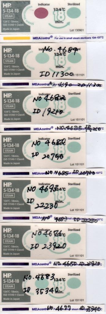 f:id:tokyo-microscope:20160908163825j:plain