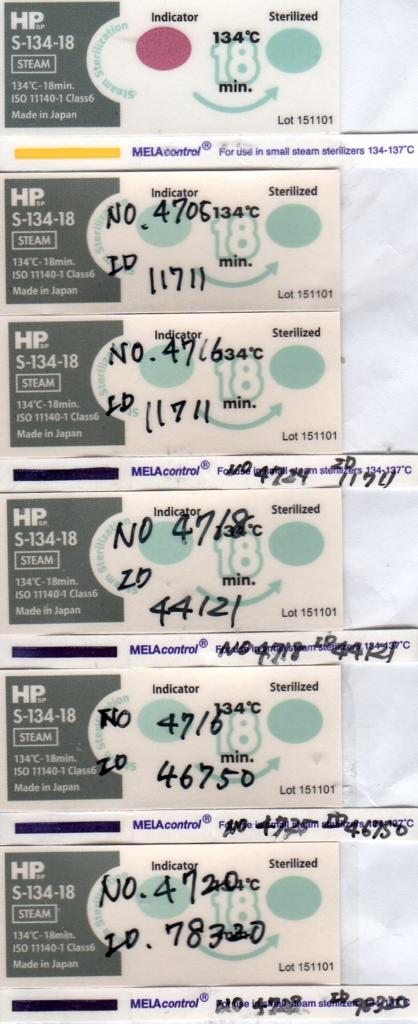 f:id:tokyo-microscope:20160915160355j:plain