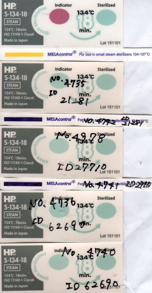 f:id:tokyo-microscope:20160920164913j:plain