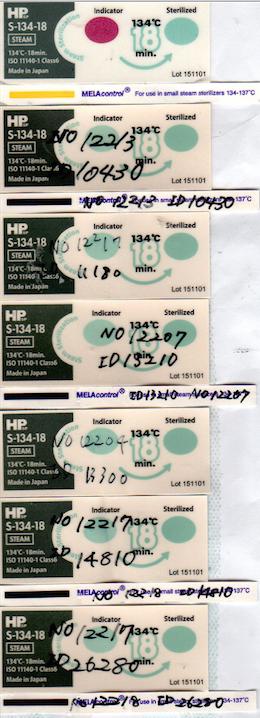 f:id:tokyo-microscope:20161028171216p:plain