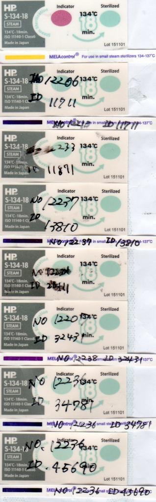 f:id:tokyo-microscope:20161101182806j:plain