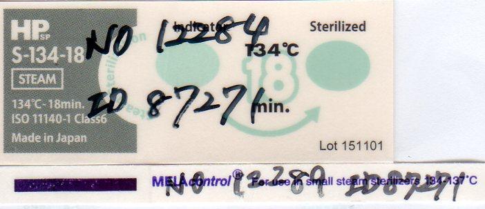 f:id:tokyo-microscope:20161109170459j:plain