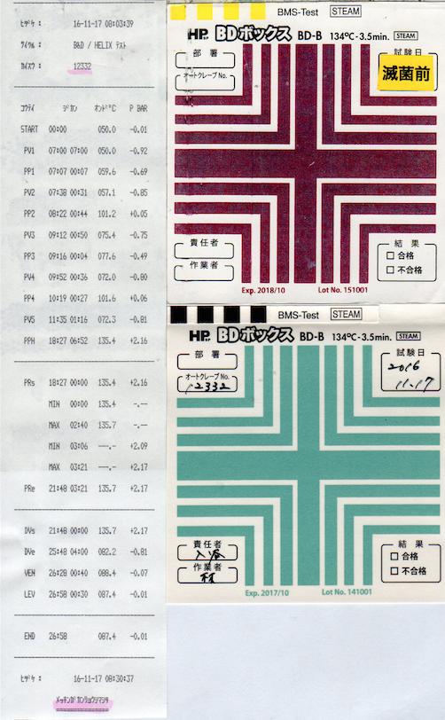 f:id:tokyo-microscope:20161117093913p:plain