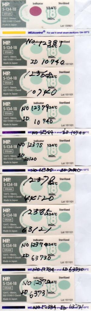 f:id:tokyo-microscope:20161126155106j:plain
